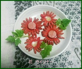 hana630-4