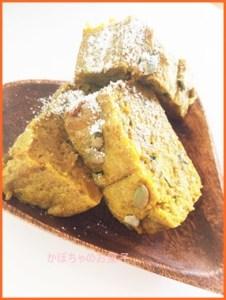 kabotya611-1 かぼちゃレシピ お菓子をヘルシーに作りましょう