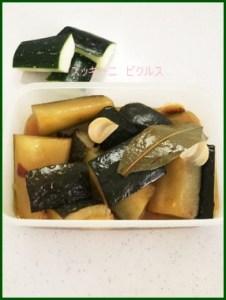 piku623-1-226x300 簡単レシピ ズッキーニのピクルス 我が家で人気!