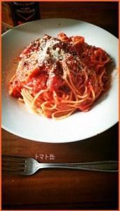 tomatokan607-1-226x300 トマト缶で簡単本格パスタのレシピ