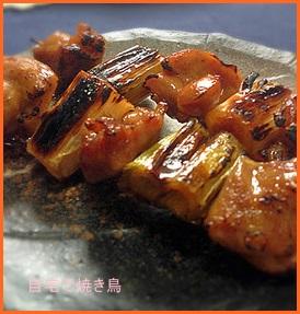 yakitori605-1