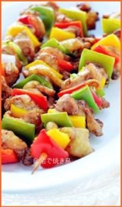 yakitori605-1 焼き鳥自宅でレシピ 人気の塩焼きも紹介します。