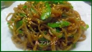 itokon719-1-256x300 おつまみレシピ ビールに合う人気の糸コンを使ったヘルシー料理