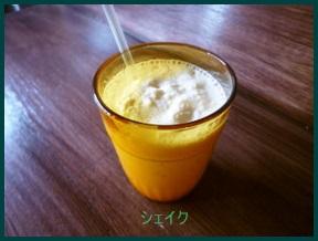 syeiku812-1 シェイクの作り方レシピ マックドナルドシェイク再現レシピも紹介します。