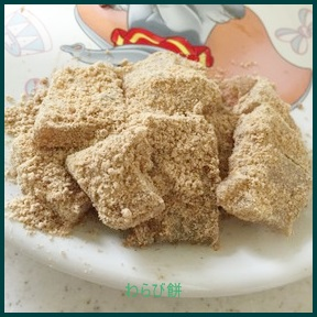 imgres わらび餅レシピ 人気の片栗粉で作る簡単レシピも紹介します。