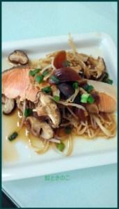 sake921-1-171x300 鮭ときのこのレシピ フライパンで作る人気レシピを紹介