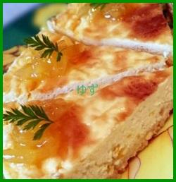 1125-1-226x300 柚子レシピ 大量消費できる人気の食べ方