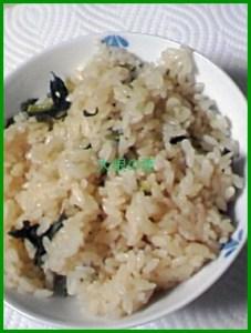 25-1-227x300 大根の葉レシピ 人気の炊き込みご飯を作ってみよう。