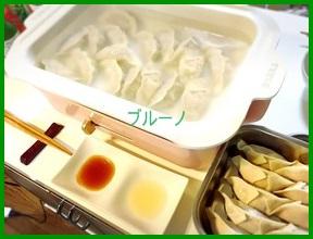 bur1-227x300 ブルーノ(BRUNO) 簡単で人気レシピを紹介します。