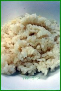 go1-202x300 バターライスは炊飯器で作って 人気簡単レシピを参考にしよう。