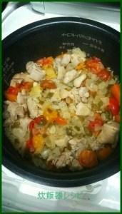 sui1 炊飯器を使った鶏肉レシピ 簡単でほったらかし料理