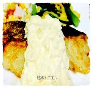 tara1-1-300x285 タラのムニエル 人気の味付け7通りレシピ