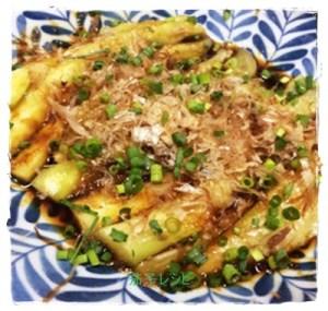 nasu1-300x285 茄子レンジで簡単レシピまとめ ヘルシーで人気です!