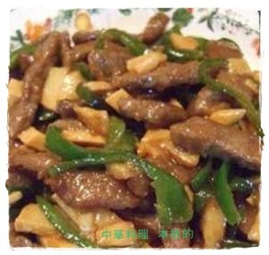 tyuu1-300x285 本格的中華料理レシピ はユーリンチーから勉強しましょう。