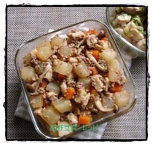 kou1-300x285 高野豆腐 レシピ 人気 1 位煮物は? 大根と煮たりカレーにも