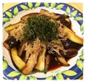 nasu1-300x285 茄子レシピ さっぱりお酢を使うのが人気です。