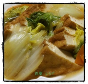 haku1-300x285 白菜レシピ 人気の副菜を簡単に作ろう!(大量消費にも)