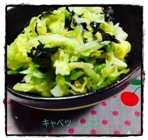 kya1-300x285 キャベツ大量消費レシピ 人気 1 位の作り置き・副菜