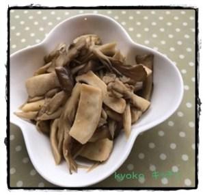 eri1-300x285 エリンギレシピ お弁当に人気!作り置きして冷凍にも出来ます。
