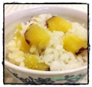 satu1-1-300x285 さつま芋ご飯レシピ 炊飯器でつくれぽ1位 冷凍にも!お弁当にも!