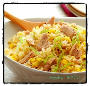 tuna1-300x285 ツナ缶のチャーハン人気のパラパラ簡単レシピ
