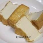 厚揚げ豆腐の煮物 人気簡単レシピ 大根・白菜・小松菜・あんかけ