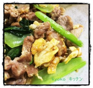 koma1-2-300x285 小松菜と豚肉の炒め物レシピ クックパッドで人気 殿堂入り 人気1位