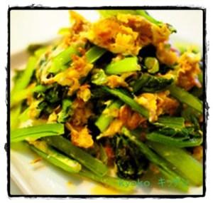 koma1-1-300x285 小松菜の炒めレシピ人気1位は?つくれぽ1000以上