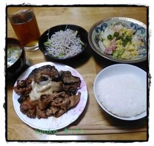 nasu1-300x285 豚肉とナスの味噌炒め人気レシピはつくれぽ10000人以上 お勧めの献立