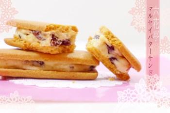 北海道土產   六花亭・MARUSEI 奶油三明治   好吃到讓人想永遠私藏