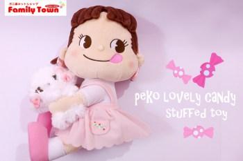 不二家 PEKO   │   PEKO & lovely Candy・ペコ&ラブリーキャティぬいぐるみ     2016年(收藏娃娃系列2)