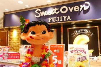 不二家 PEKO   不二家專賣店・Sweet Oven FUJIYA 大丸梅田店   【Peko  Family Club】 集點對象店
