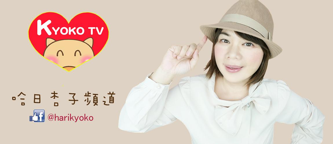 KYOKO TV