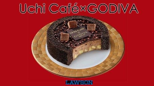 ローソンスイーツ GODIVA ショコラアイスクリームロールケーキ