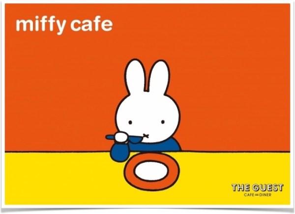 ミッフィーカフェ 画像