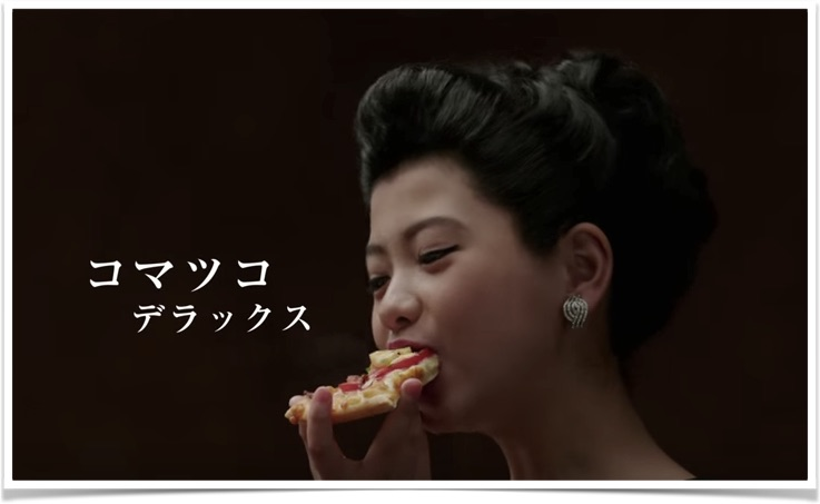 丁田凛美 画像