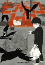 Mob Psycho 100 T3 (jp)