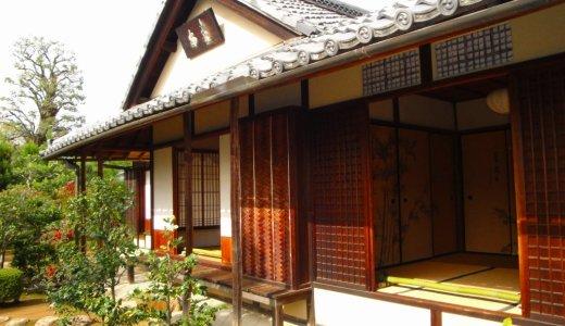 大徳寺をのんびり散策。総見院へ(秋)