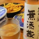 無添くら寿司でビールと日本酒とフライドポテトとハンバーガーで晩ごはん。