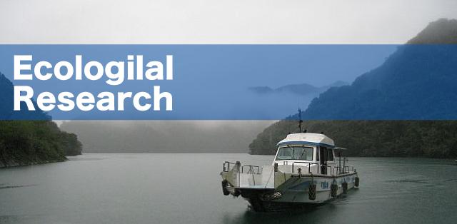 伊藤雅之助教の論文がEcological Research誌 第18回Paper Awardを受賞しました