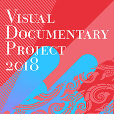 Call for Documentary: Popular Culture in Southeast Asia!     東南アジアとポピュラーカルチャー!