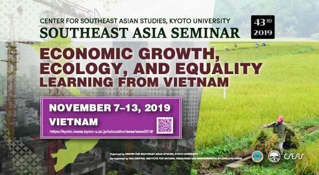 東南アジアセミナー 2019