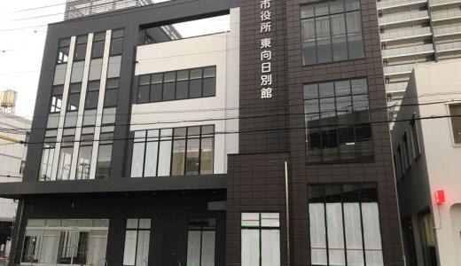 新築分譲マンション「グランマークシティ東向日駅前」外観披露!!