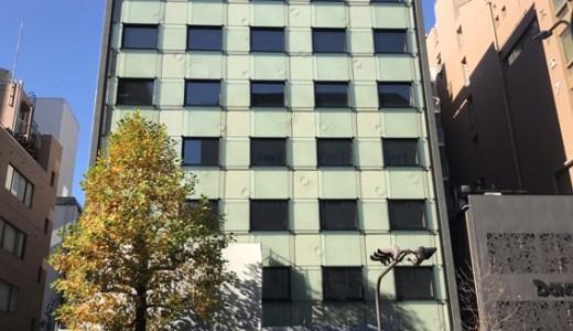 『ザロイヤルパークホテル京都四条』外観が現れる。