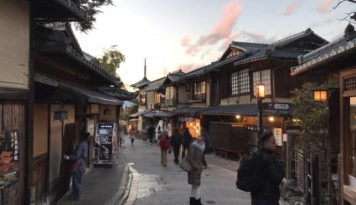 京都の新景観政策10年 ④屋外広告〜ニ年坂のスターバックス