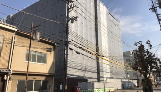 京都駅南側のJA京都会館を賃借しロイヤルホテル2020年夏開業!!