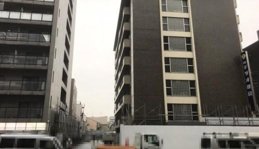 二条駅前のグローバル・エルシードのホテル & 解体中の建物