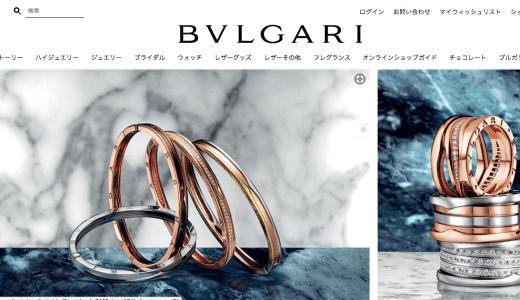 『ブルガリ』が日本でホテルを開業します!!   パークハイアット京都&アマン京都