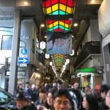 錦市場で買った食材をその場で調理してくれる「斗米庵(とべいあん)」4/7に開業