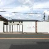京都駅南 竹田街道沿いガレージ跡地に『M HOTELS  KYOTO』
